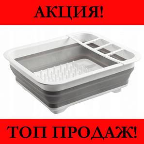 Сушилка для посуды складная, фото 2