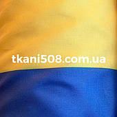 Наметова тканина 1.1 м