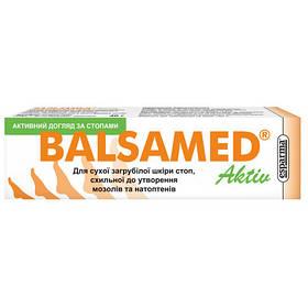 Balsamed Aktiv бальзам для ног (Бальзамед), 40 мл