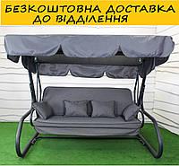 """Садовые качели GreenGard """"Тенерифе соло 084""""."""