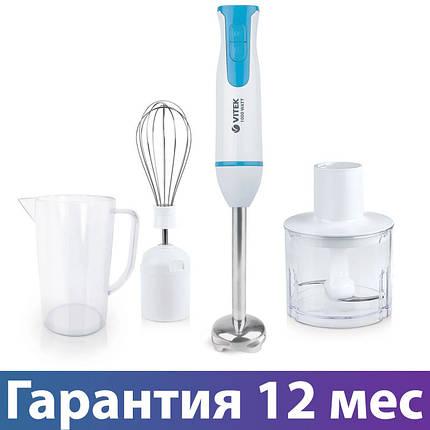 Блендер с чашей Vitek VT-8530, погружной, измельчитель, мерный стакан, венчик, фото 2