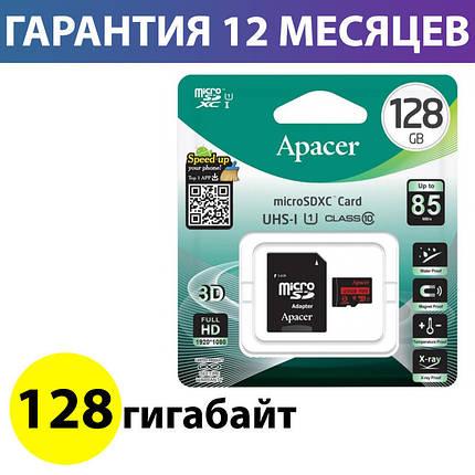 Карта памяти micro SD 128 Гб класс 10 UHS-1, Apacer, SD адаптер, память для телефона микро сд, фото 2