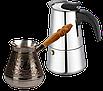 Гейзерні кавоварки і турки