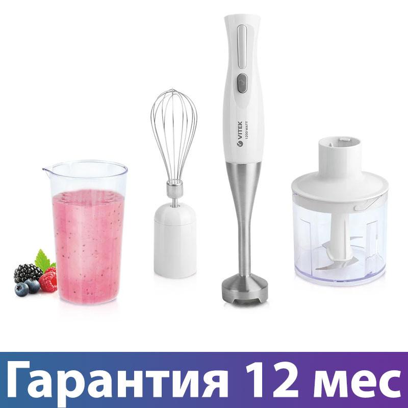 Блендер с чашей Vitek VT-8536, погружной, измельчитель, мерный стакан, венчик