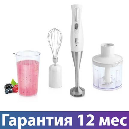 Блендер с чашей Vitek VT-8536, погружной, измельчитель, мерный стакан, венчик, фото 2