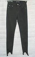 """Джинсы женские M.SARA, рваный низ, размеры 26-31 """"PLAY"""" купить недорого от прямого поставщика, фото 1"""