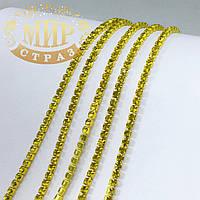 Стразовая цепочка(основа жёлтая, камни Citrine), размер камня (2mm) 1м