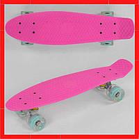 Лонгборд скейт розовый Светящийся детский скейт Скейт для детей