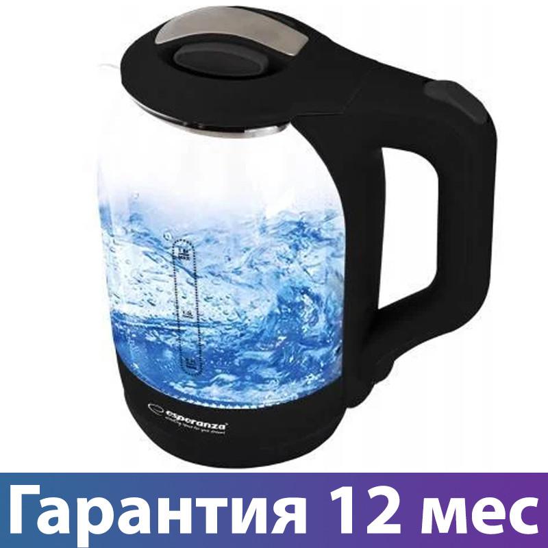 Электрочайник Esperanza EKK025K, с подсветкой, стеклянный, чайник электрический, електрочайник