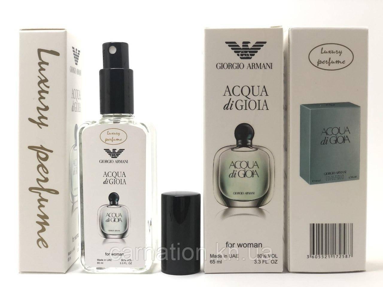 Женский тестер Giorgio Armani Acqua Di Gioia Luxury Perfume (Аква Ди Джиола) 65 мл