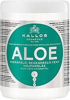 Kallos Kjmn Aloe зволожуюча маска для волосся з екстрактом алое віра 1000мл