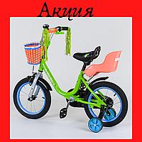 """Детский двухколесный велосипед 14"""" Зелёный велосипед для девочки  4-5 лет с ручным тормозом"""