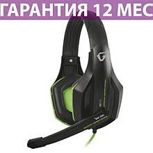 Игровые наушники с микрофоном Gemix W-330 Black/Green, длина кабеля 2.4 метра
