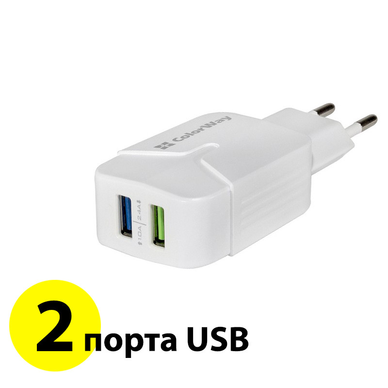 Зарядное устройство ColorWay, White, 2 порта USB, 2.4A, (CW-CHS004-WT), зарядка для смартфона, телефона
