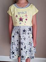 {есть:134 СМ,110 СМ,128 СМ,140 СМ} Платье+топик для девочек Breeze Girls, Артикул: 13365 [134 СМ]