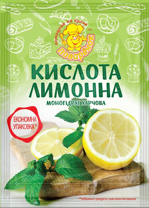 Кислота лимонная 100 г.