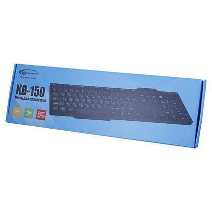 Клавиатура Gemix KB-150 Black, USB, фото 2