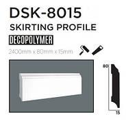 Плинтус напольный   DECOLUX  DSK8015, лепной декор из дюрополимера, фото 1