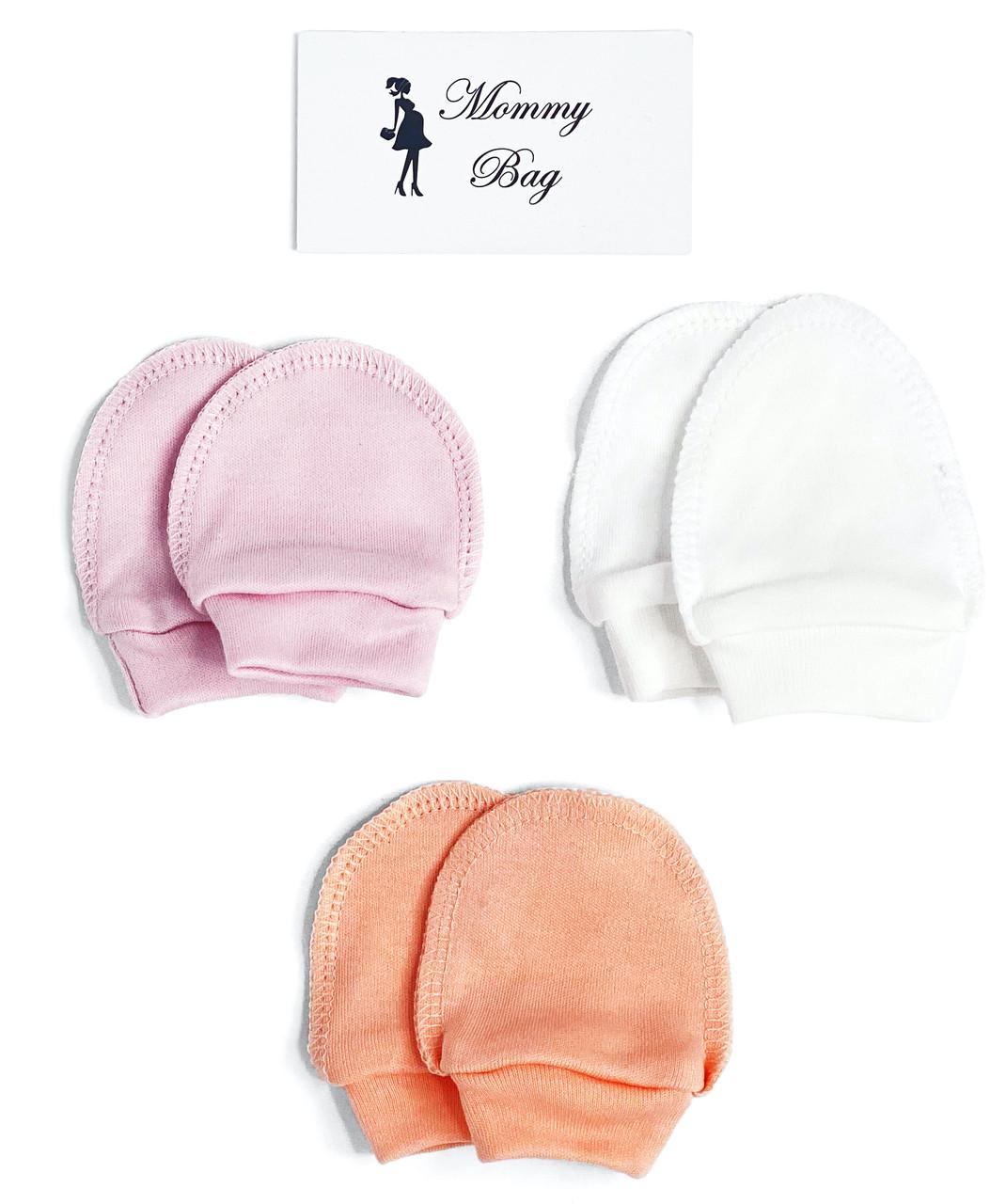 Рукавички-царапки набор 3 шт для девочки
