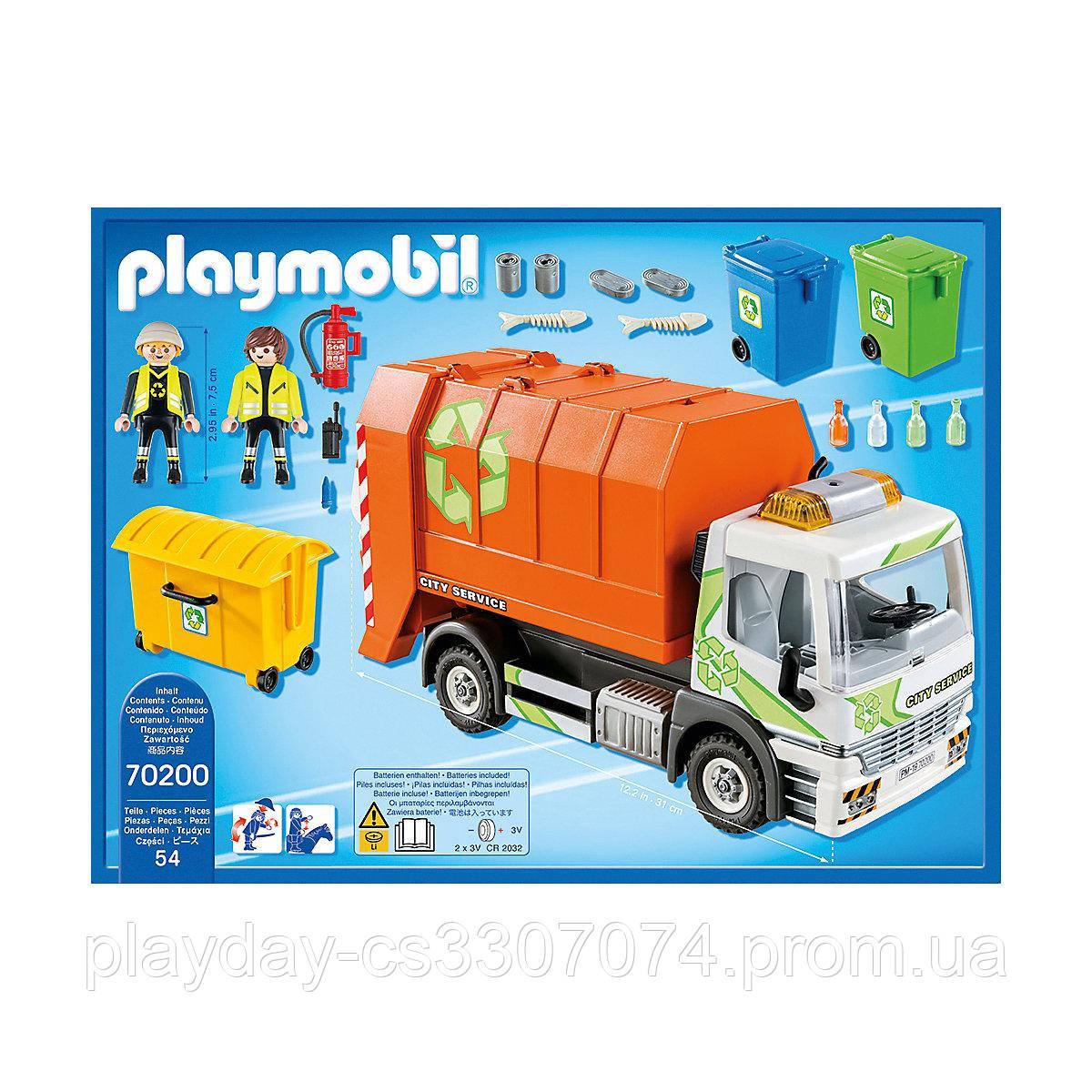 Конструктор Playmobil 70200 Мусоровоз с мигалкой и баками для сортировки мусора