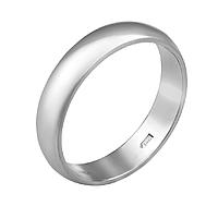 Срібна обручка, фото 1
