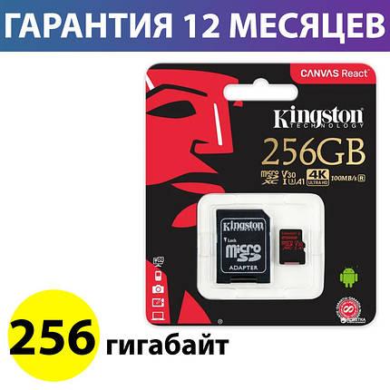 Карта памяти microSDXC 256 Гб класс 10 UHS-I U3, Kingston Canvas React, SD адаптер (SDCR/256GB), фото 2
