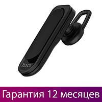 Bluetooth гарнитура для водителя Bluetooth Hoco E23, Black, блютуз гарнитура хендс фри, hands free для авто