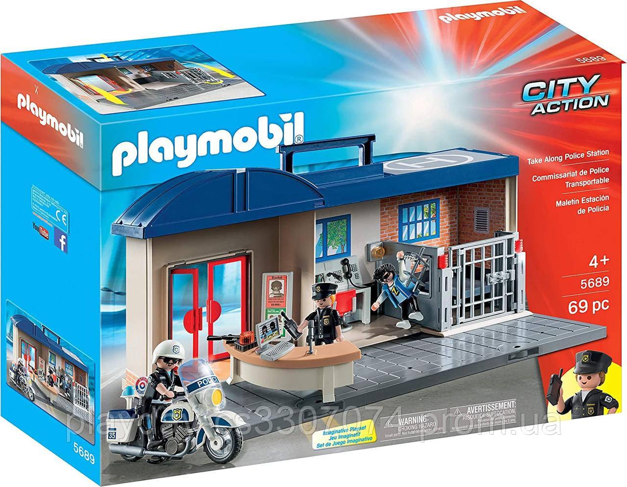 Конструктор Playmobil 5689 Полицейский участок переносной