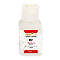 Фарба для шкіри Fenice TUP Black, чорна, 100 мл, фото 1