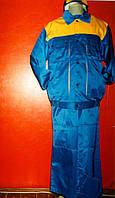 Костюм рабочий (куртка + полукомбинезон) - спецодежда, фото 1