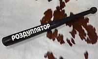 """Черная бейсбольная бита с надписью """"Роздуплятор"""" ( 70см.), фото 1"""