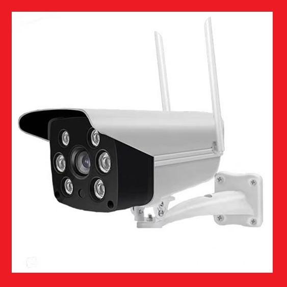 IP WiFi камера 926 з віддаленим доступом (вулична)