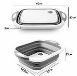Складная разделочная силиконовая доска трансформер для кухни , походов , туризма белая с серым  4 в 1, фото 4