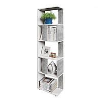 Практичный стеллаж для дома, перегородка, книжный шкаф из ДСП 5 отделений, Бетон