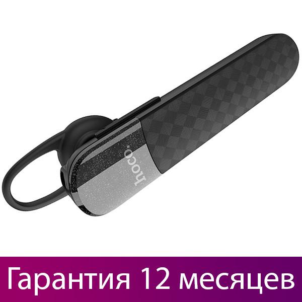 Bluetooth гарнитура для водителя Hoco E25 Mystery Black, блютуз гарнитура хендс фри, hands free для авто