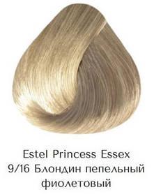 Estel Princess Essex 9/16 попелястий Блондин фіолетовий