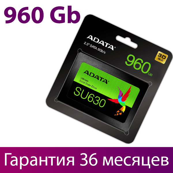 "SSD диск 960 Гб, A-Data Ultimate SU630, SATA3, 2.5"", 3D QLC, 520/450 MB/s (ASU630SS-960GQ-R), ссд накопитель"
