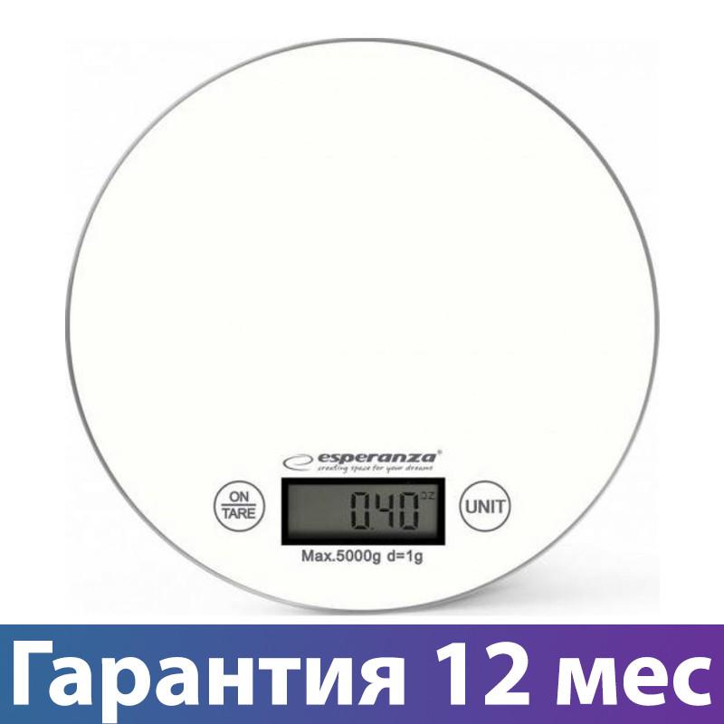 Весы кухонные Esperanza EKS003W White, электронные весы для кухни, електронні кухонні ваги