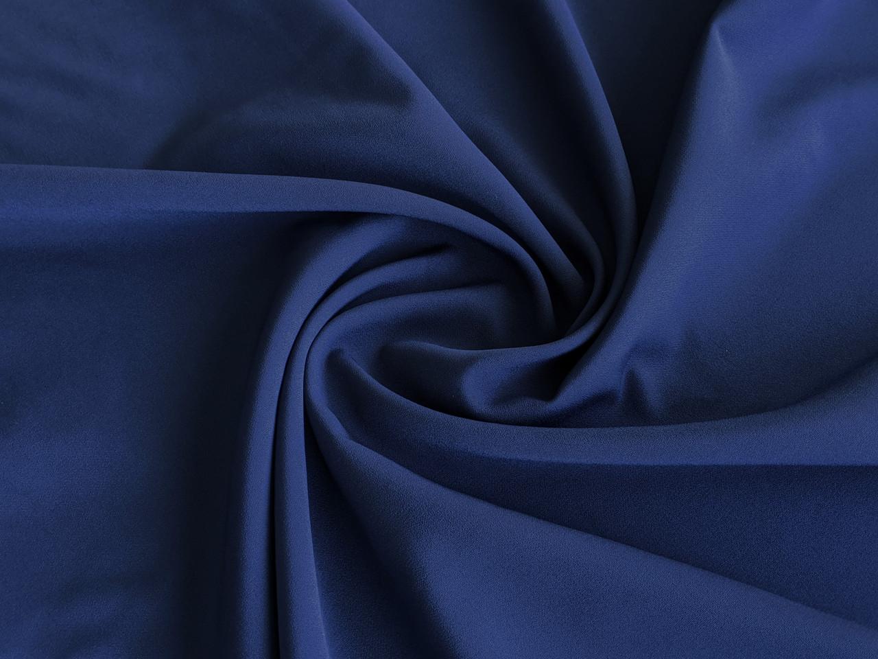 Костюмка Вероника, синий