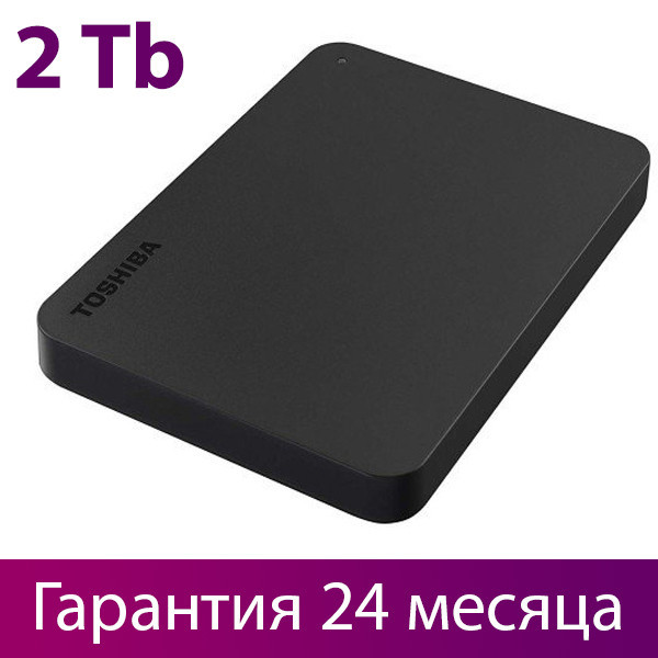 "Внешний жесткий диск 2 Тб Toshiba Canvio Basics, Black, 2.5"", USB 3.0 (HDTB420EK3AA)"