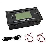 8 в 1; 0-300В, 0-100А Вольтметр, Амперметр, ВАТТметр, Измеритель емкости аккумуляторов, в корпусе, фото 3
