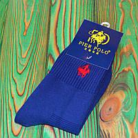 Сині Шкарпетки в стилі Ralph Lauren Універсальні 36-45, фото 1