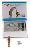 Слуховой аппарат TW A-33/ Заушный слуховой аппарат + батарейки в подарок, фото 3