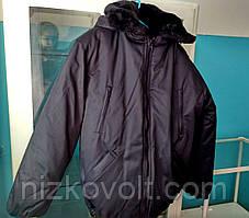 Куртка для охраны зимняя укороченная