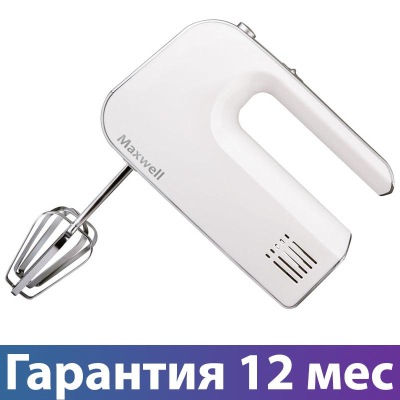 Міксер ручний Maxwell MW-1359, міксер максвел