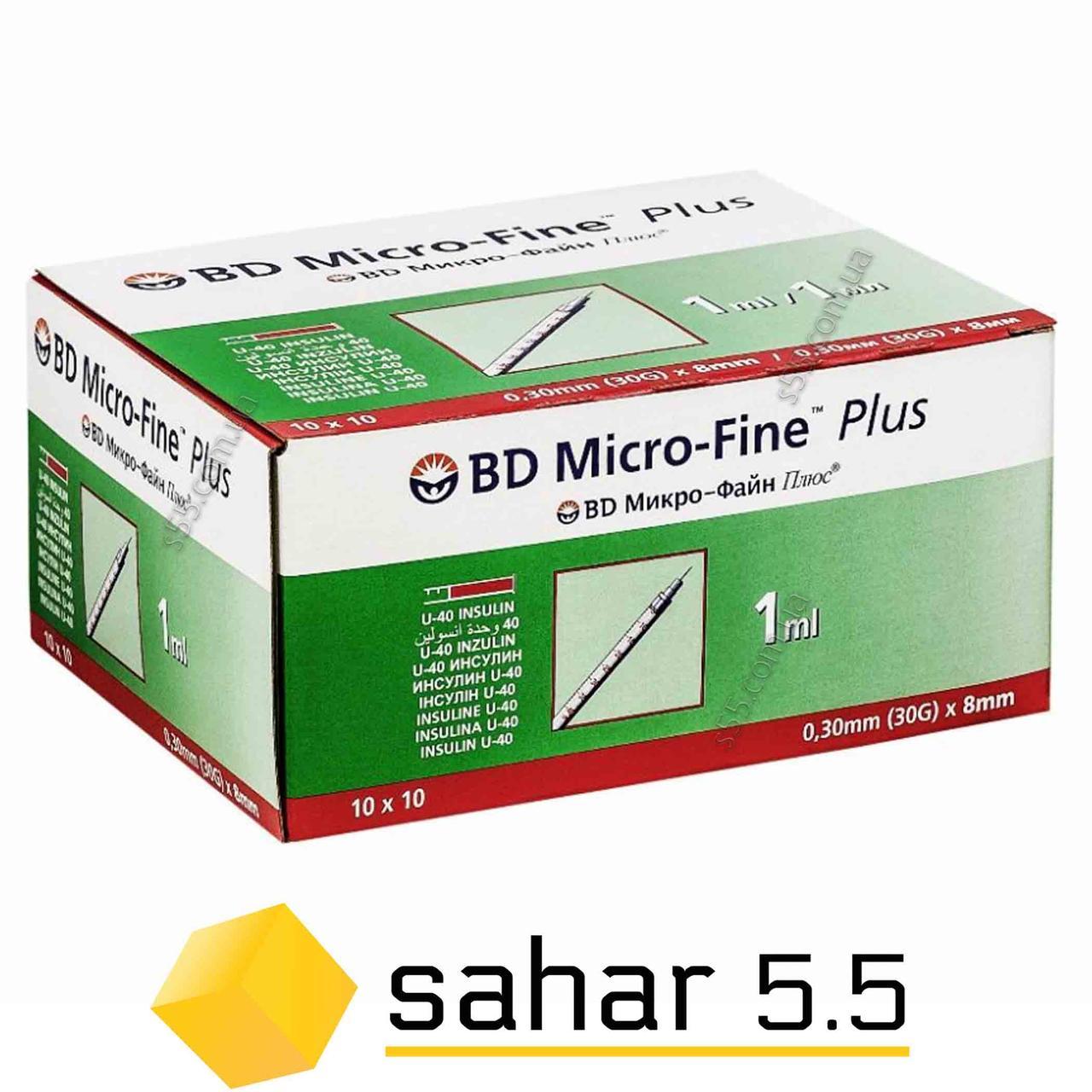 Шприц инсулиновый U-40 БД Микро-Файн Плюс 1ml (игла 8мм) - 100шт.