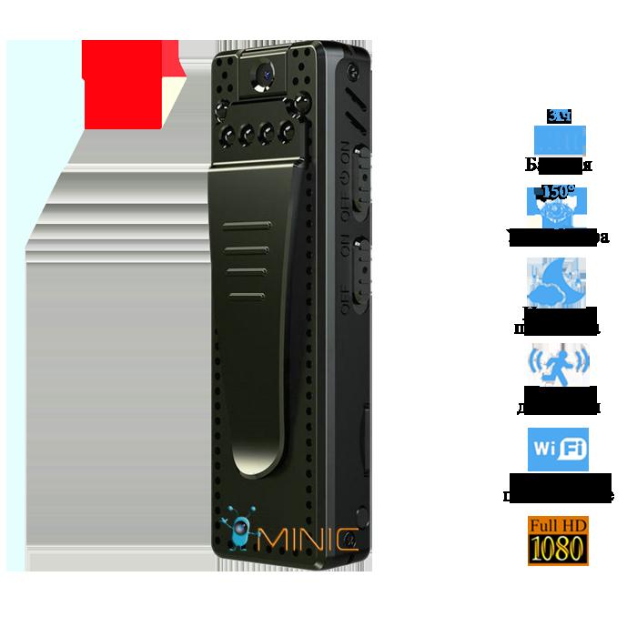 Wi-Fi мини видеокамера Vandlion A12 с диктофоном поворотным объективом и углом обзора 150°