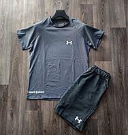 Комплект мужской  футболка и шорты Under Armour темно-серый