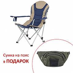 """Кресло """"Директор Майка"""" d19 мм Синий-беж"""
