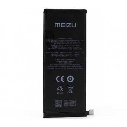 Аккумулятор MEIZU Pro 7 (BA792), батарея, фото 2